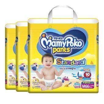 ขายยกลัง! Mamy Poko กางเกงผ้าอ้อม รุ่น Standard ไซส์ M ขนาด 3 แพ็ค แพ็คละ 66 ชิ้น (ทั้งหมด 198 ชิ้น )
