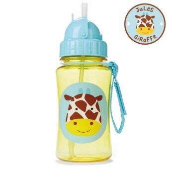 Skip Hop กระติกน้ำพร้อมหลอดดูด Zoo Straw Bottle GiraffeStyle