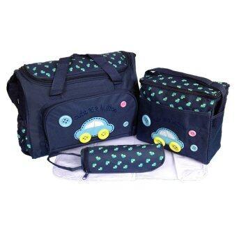 กระเป๋าใส่ขวดนมและสิ่งของลายรถ สีน้ำเงิน เซต 3 ชิ้น