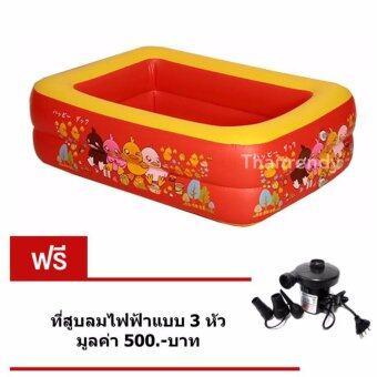 Inflatable Pool สระว่ายน้ำเด็กเป่าลม ขนาด 120x90x36 ซม. แถมฟรี ที่สูบลมไฟฟ้าแบบ 3 หัว