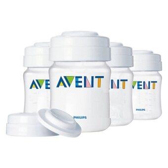 AVENT ชุดขวดบรรจุน้ำนมและอาหาร (BPA Free)