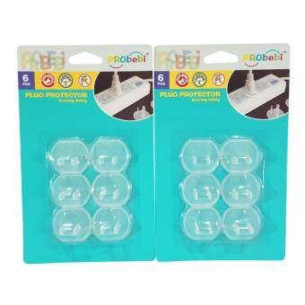 E.F.W. ป้องกันเด็กนิ้วจิ้มปลั๊กไฟ ที่อุดรูปลั๊ก ปลั๊กนิรภัย ป้องกันไฟดูด Plug Protector Probebi 6ชิ้น x2