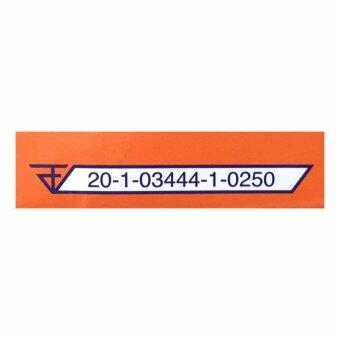 ENFAGROW เอนฟาโกร นมผงสำหรับเด็ก เอพลัส สูตร 3 รสจืด 2200 กรัม (image 1)