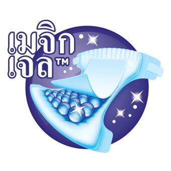 ขายยกลัง! Pampers ไซส์เด็กแรกเกิด NB แพ็ค 4 ผ้าอ้อมเด็กแบบเทป แพมเพิร์ส รุ่น Baby Dry รวม 160 ชิ้น (image 2)