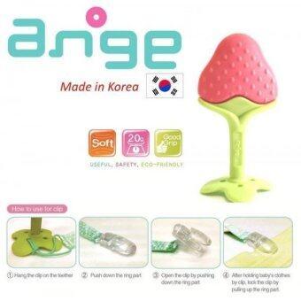 Ange Fruit Teether อังจู ยางกัดเกาหลี รูปสตอเบอรี่ (image 2)