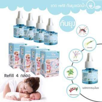 BabyMom Neolife - refill ไล่ยุง ชนิดน้ำออร์แกนิก สำหรับลูกน้อย ปลอดภัย 100% จำนวน 4 กล่อง