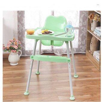 BH เก้าอี้เด็กสำหรับทานข้าว รุ่นปรับระดับได้ สีเขียว (Green)