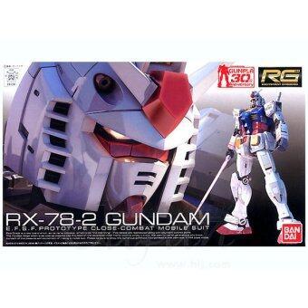 Bandai Gundam กันดั้ม Real Grade (RG) 1/144 RX-78-2 Gundam