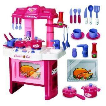 ThaiSmartShopping ชุดเครื่องครัวจำลอง - Pink