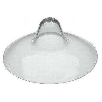 Amango Silicone Nipple Protectors Set of 2 - intl