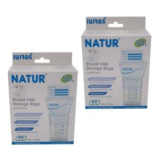 Natur ถุงเก็บน้ำนม แพ็ค 50 ชิ้น (2 แพ็ค )