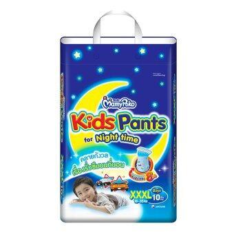 Mamy poko Kids Pants Night time XXXL10 ชิ้น (สำหรับเด็กชาย)
