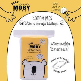 Moby Cotton สำลีแผ่นเล็ก รีดขอบ ขนาดบรรจุ 50 กรัม ชุด 3 แพค