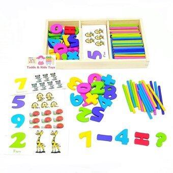 Todds Kids Toys ของเล่นไม้ เสริมพัฒนาการ การ์ดสอนตัวเลข 0-9 พร้อมเเท่งไม้สอนนับเลข