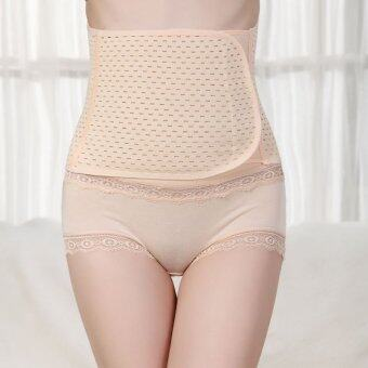 Maternity Waist Support Belt - Intl