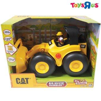 Toy State Cat Big Moving Rumler With Figure