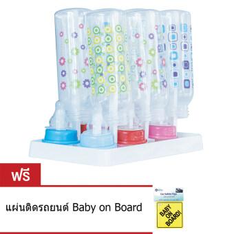Alpha Baby Bottle & Nipple Drying Rack Free แผ่นติดรถยนต์ Baby on board ( White )