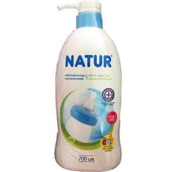 Natur น้ำยาล้างขวดนมและจุกนม แบบหัวปั๊ม 700ml.