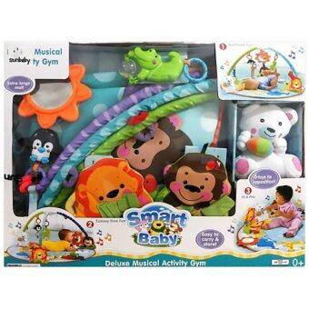 LookmeeShop Polor Bear PlayGym Extra large 1 meter