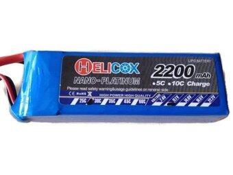 Babybearonline Battery Helicox 2200 mah 11.1 Volt 30 C