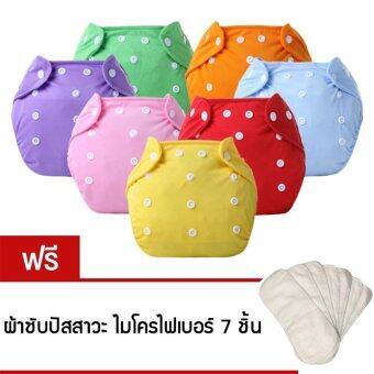 Qianquhui กางเกงผ้าอ้อมนาโน ซักได้ ชนิดกันน้ำ 7 ชิ้น (สีส้ม+แดง+ม่วง+ชมพู+ฟ้า+เหลือง+เขียว) แถมฟรี ผ้าซับปัสสาวะ ไมโครไฟเบอร์ 7 ชิ้น (สีขาว) kid