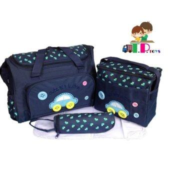 T.P.TOYS กระเป๋าใส่ขวดนม สิ่งของลูกน้อย Mothercare ลายรถ เซต 3 ใบ สีน้ำเงิน
