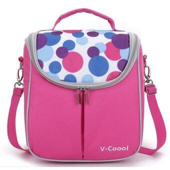 2Kids กระเป๋าใส่สัมภาระ V-Coool รุ่น Multi (สีชมพู)