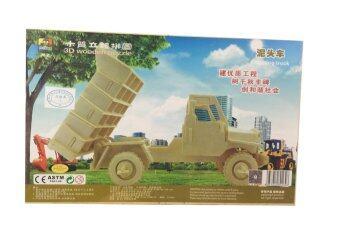 3D wooden toys puzzle ตัวต่อไม้ 3 มิติ Dumping Truck