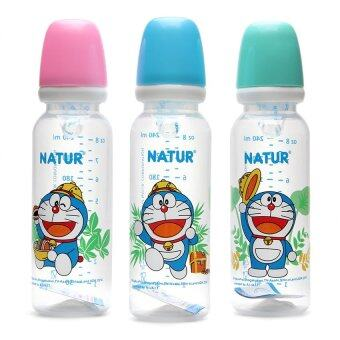 Natur ขวดนม PP ทรงกลม ลาย Doraemon 8 ออนซ์ แพ็ค 3