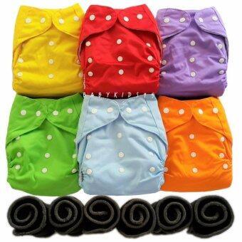 BABYKIDS95 กางเกงผ้าอ้อมกันน้ำ TPU + แผ่นซับชาโคลหนา5ชั้น (6ตัว+6แผ่น) คละสี