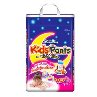 Mamy poko Kids Pants Night time XXXL10 ชิ้น (สำหรับเด็กหญิง)