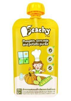 Peachy อาหารเสริมเด็ก ฟักทอง-น้ำนมข้าวโพด 28 ถุง ขายยกลัง