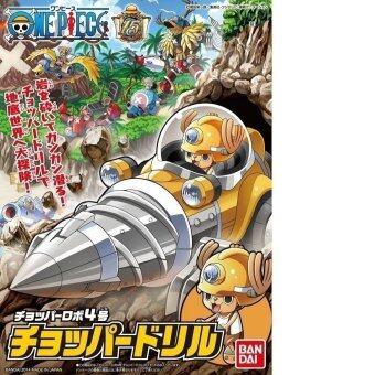 Bandai One Piece Chopper Robo 04 - Chopper Drill