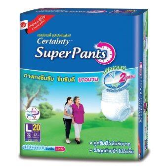 กางเกงซึมซับ เซอร์เทนตี้ ซุปเปอร์แพ้นส์ ซึมซับดี ยาวนาน ไซส์ L 20 ชิ้น
