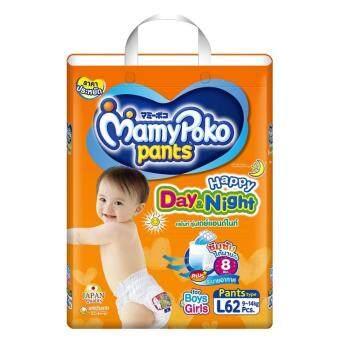 Mamy Poko กางเกงผ้าอ้อม รุ่น Happy Day & Night ไซส์ L แพค 62 ชิ้น