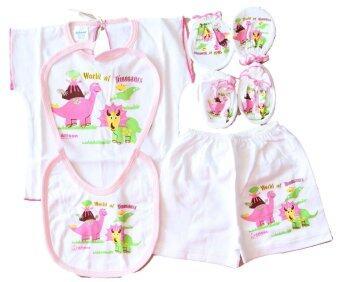 Attoon ชุดอุปกรณ์ เด็กแรกเกิด ผ้าเรียบ Cottoon - สีชมพู
