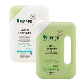 PiPPER STANDARD น้ำยาซักผ้า/น้ำยาปรับผ้านุ่ม สูตรธรรมชาติ กลิ่น Eucalyptus/Natural แบบขวด 900 มล.(แพ็คคู่)