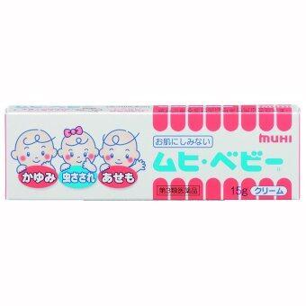 Muhi Baby Cream ยาทาแก้คันจากยุงกัด หรือผื่นผ้าอ้อม แบบครีม (สำหรับเด็กเล็ก0-6เดือน)