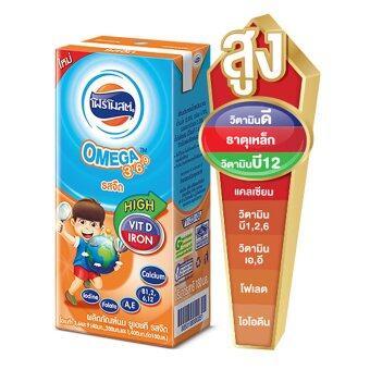 ขายยกลัง Foremost นม UHT สูตร Omega 180 มล. รสจืด (36 กล่อง/ลัง)