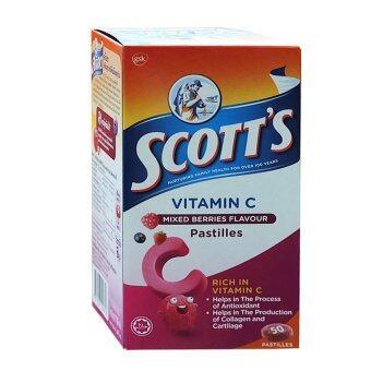 Scott's Vitamin C Pastilles Mixed Berries 50เม็ด วิตามินซีสำหรับเด็ก ป้องกันการขาดวิตามินซี