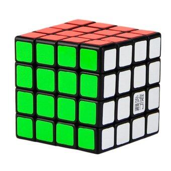360DSC Yongjun YJ Yusu 4x4x4 Magic Cube Speed Cube 6.2cm - Black