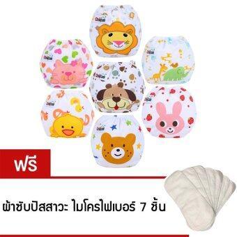 Qianquhui กางเกงผ้าอ้อมนาโน ซักได้ ชนิดกันน้ำ 7 ชิ้น (ลายสิงโต+แมว+นก+สุนัข+หมี+กระต่าย+ช้าง) แถมฟรี ผ้าซับปัสสาวะ ไมโครไฟเบอร์ 7 ชิ้น (สีขาว) kid