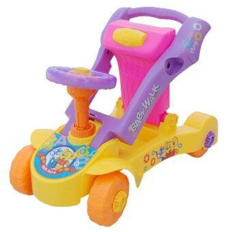 LookmeeShop รถผลักเดิน+รถขาไถ 4 in 1 (สีชมพู)