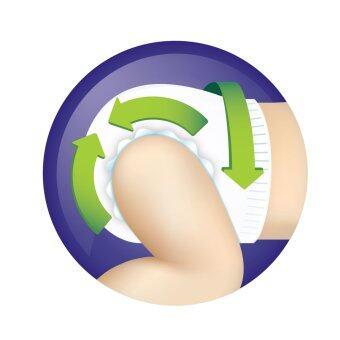 ขายยกลัง! Pampers ไซส์ M แพ็ค 4 กางเกงผ้าอ้อมเด็ก แพมเพิร์ส รุ่น Baby Dry Pants รวม 184 ชิ้น (image 4)