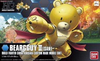 Bandai Gundam กันดั้ม High