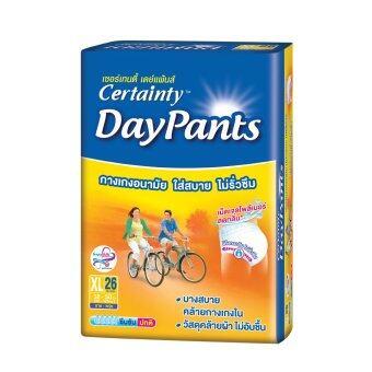 กางเกงอนามัย เซอร์เทนตี้ เดย์แพ้นส์ ใส่สบาย ไม่รั่วซึม ไซส์ XL 26 ชิ้น