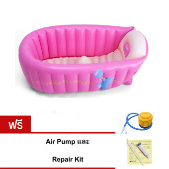 Inhand อ่างอาบน้ำเด็ก รุ่น IIS-YP-301 ( Pink) ฟรี Air Pump + Repair Kit