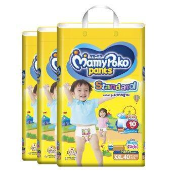 ขายยกลัง! Mamy Poko กางเกงผ้าอ้อม รุ่น Standard ไซส์ XXL ขนาด 3 แพ็ค แพ็คละ 40 ชิ้น (ทั้งหมด 120 ชิ้น )