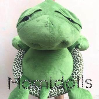 Mamidolls ตุ๊กตาเต่าน้อย แซมมี่ สีเขียว Size Jumbo 43 นิ้ว