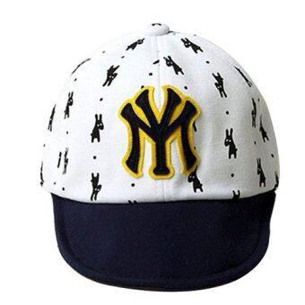 Baby Touch หมวกเด็ก แก๊ปเบสบอล (ขาว)